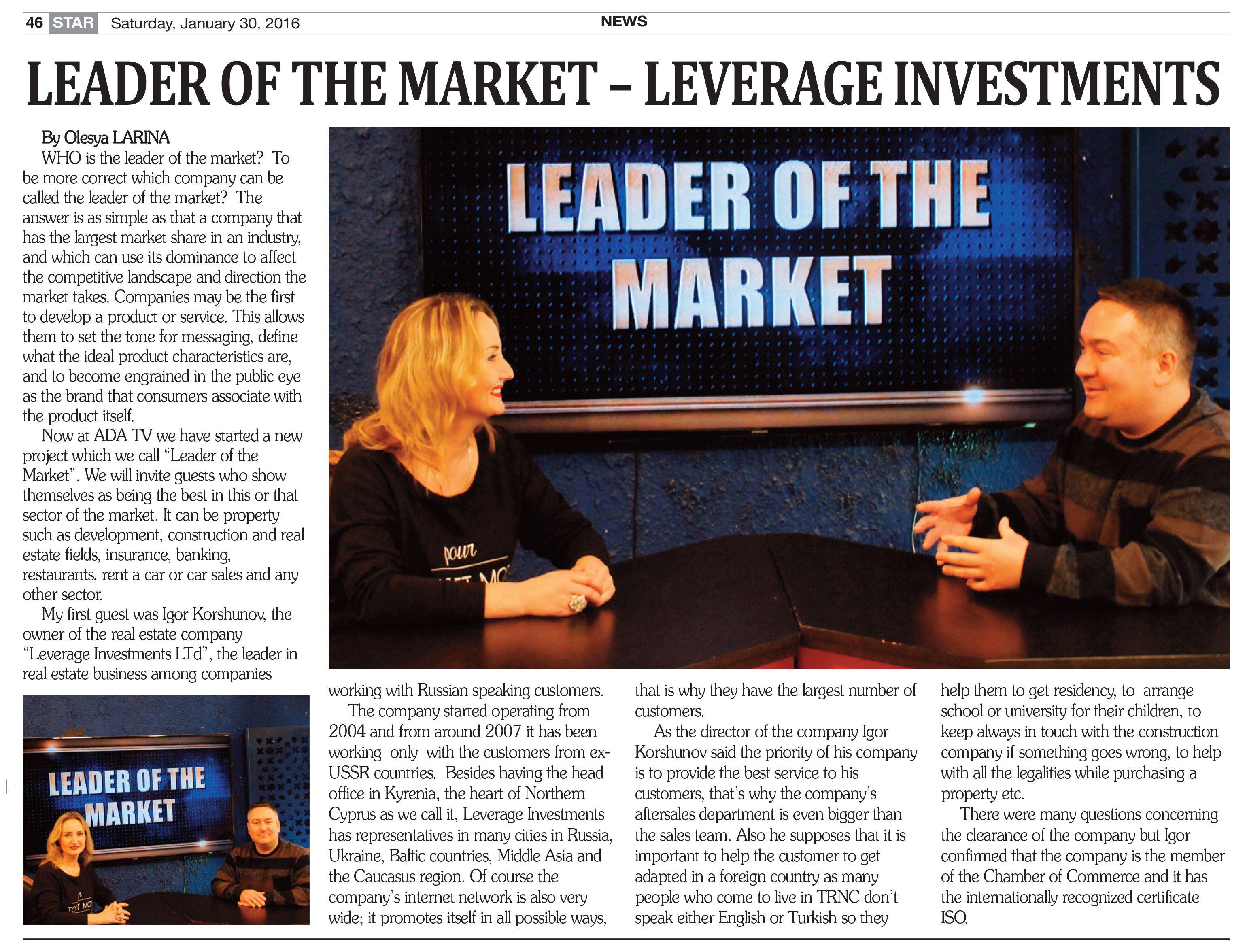 Газета Cyprus Star о лидерах рынка недвижимости Северного Кипра